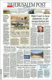The Jerusalem Post (Israel)